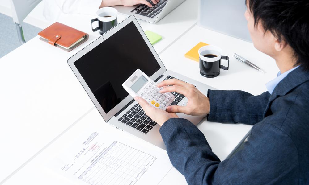 残業代の計算方法